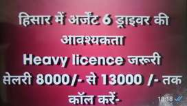 Required Drivers heavy licence
