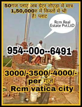 Rcm Green Vatika मे 60 गज आवासीय PloT मात्र 3500/-रु गज आसान किश्तो पर