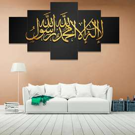 Multi panel Islamic Frames
