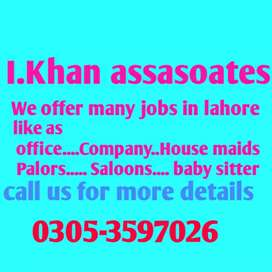 All jobs availble here