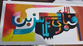 Oil painting calligraphy.