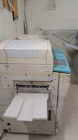 Photo copier IR-5020