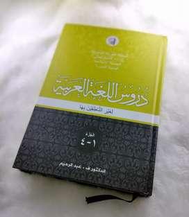 Kitab Durus al-Lughah al-Arabiyah Jilid 1-4