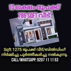 1180 Sqft 4 BHK House Construction Only for 15 Lakhs.