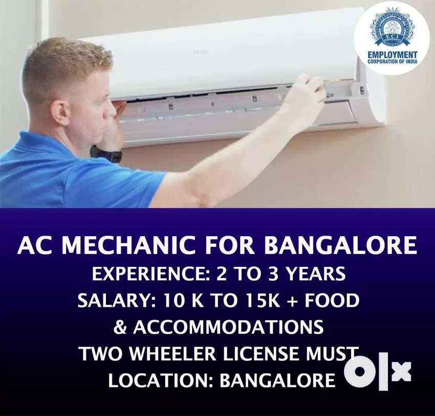AC MECHANIC FOR BANGALORE 0