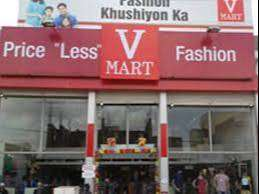 REQUIREMENT FOR CANDIDATES IN  V- MART SHOWROOM