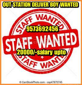 Wanted out station deliver boy for TV store