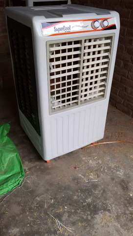 Air cooler available