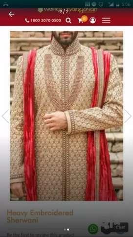 Manyavar Embroidered beige Sherwini set