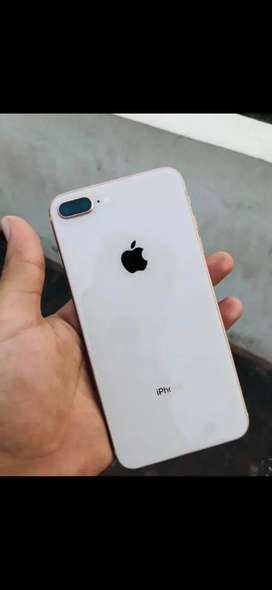 iPhone 7+ is available
