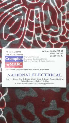 Crompton Greaves service center.