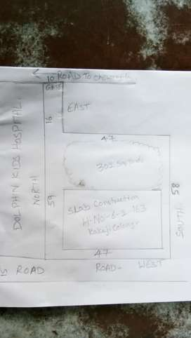 I am selling land with constructed house at main road chowrasta