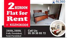 2 Bedroom semi/fully furnished flat for rent.