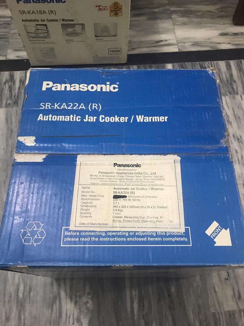 Automatic jar cooker.panasoic.  Made in japan original 1st time open