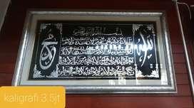 Di jual kaligrafi ayat kursi