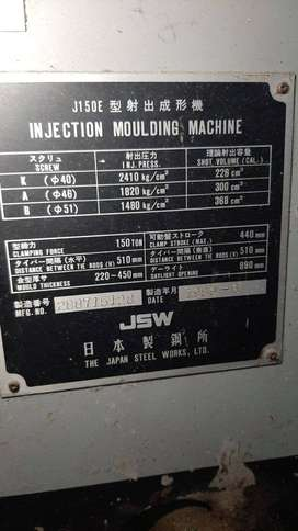 Japanese used Injection Molding Machine by JSW