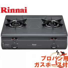 Rinnai gas stoves chola in whole sale shop in blue raea