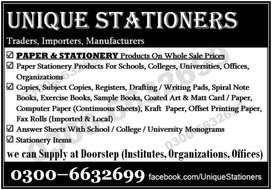 complete & all type of School and Office Stationery