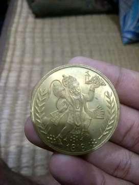 Ancient Hanuman Paisa