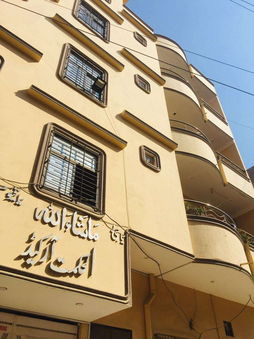 ##Portion  & shops ## sale in shah faisal colony 0