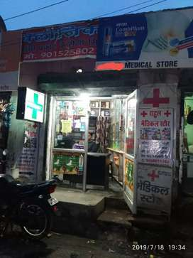 Medical store full furniture