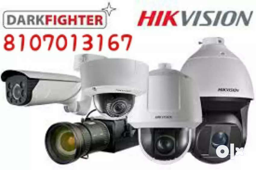 4 hd camera set with online watch on mobile 0