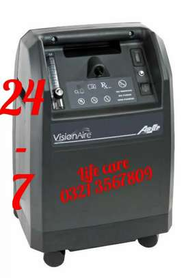 Oxygen concentrator Airsep vision air America