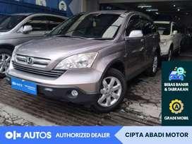 [OLX Autos] Honda CRV 2.4 RE1 2009 Bensin A/T Abu #Cipta Abadi