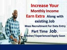 Part time job Data Entery