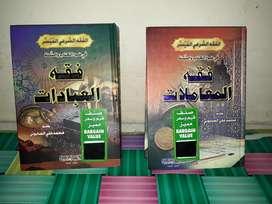 Kitab Fiqh Ibadat & Fiqh Mu'amalat, Syekh Ali Shobuni