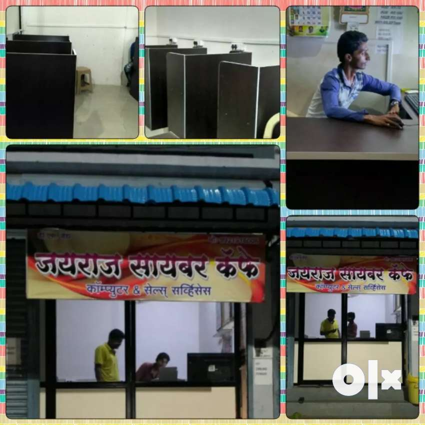 Running Sell my cyber cafe 0