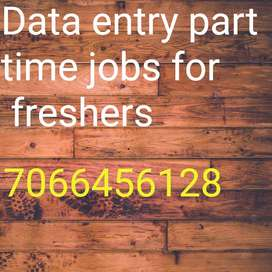 Providing job for data entry job