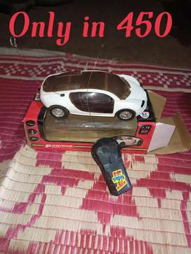 This is a toy car.