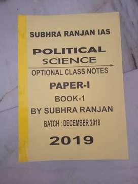 Political science optional(UPSC) shubra Ranjan class notes with ncert.