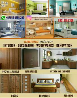 Carpentry Wood Works Doors Kitchen Cabinet PVC Wall Panels Wardrobes