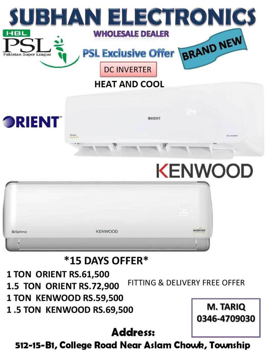 Orient and Kenwood DC inverters 0