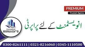Plaza Is Available For Investment In Peoples Colony Faisalabad