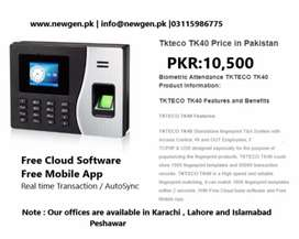 Biometric Time Attendance machine price Tk40