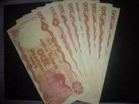 Uang kuno kertas dan koin