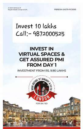 Invest in virtual spaces
