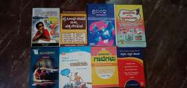 Kannada and English essay books