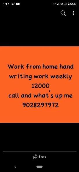 Handwrithng work