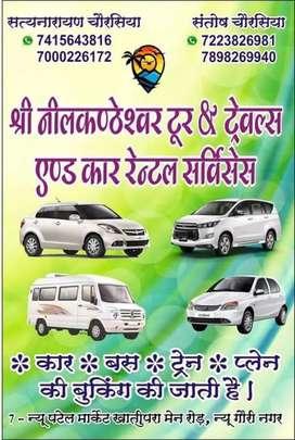 Shri neelkantheshwar tour and travels