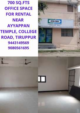 Office Space For Rent in Tiruppur
