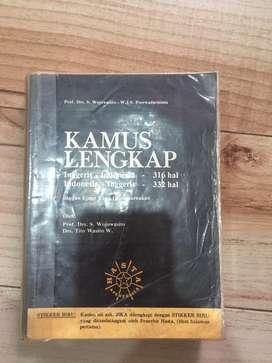 Kamus besar bahas indonesia-inggris