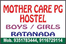 BEST PG/HOSTEL FOR STUDENTS