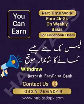 Online data entry operators required