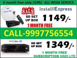 Tata sky best offer and tatasky dish tv