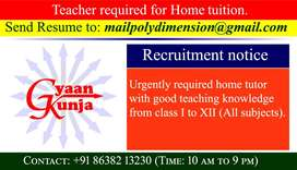Urgently required home tutor