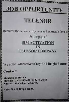 Requires the services of young and energetic #FEMALE